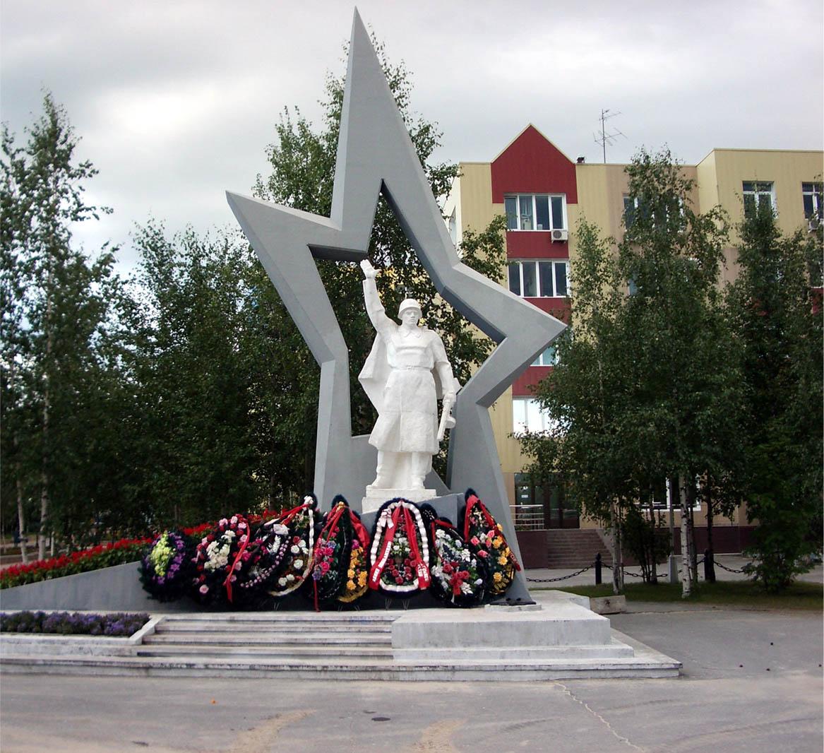 Памятник в городе нефтеюганске гранитная мастерская в москве фоминск