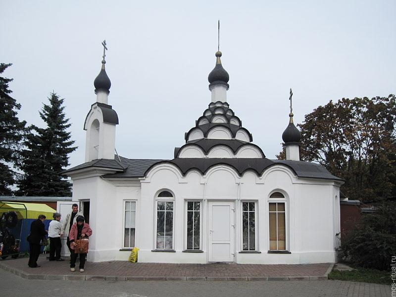 Николо-Архангельское