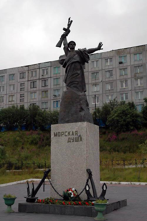 Международный реестр мемориалов, кладбищ, воинских захоронений ...