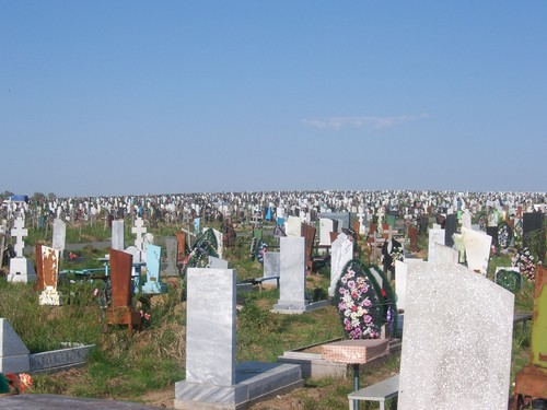 Северное кладбище города Перми