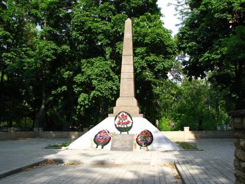 Купить памятник на кладбище в чистый четверг станки для гранитной брусчатки